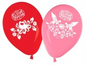 8 Balões Elena de Avalor